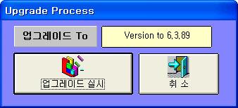 http://www.datalinesoft.co.kr/onlineinfo/images/shtupgrade4.jpg