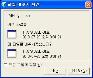 http://www.datalinesoft.co.kr/onlineinfo/images/shtupgrade5.jpg